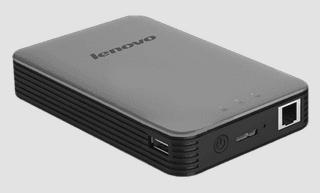 25% Lenovo Rabatt