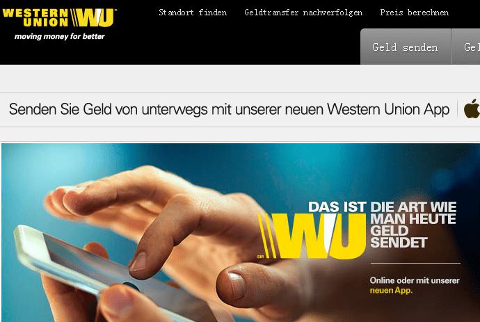 Gutschein Western Union